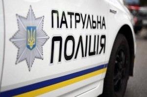 В Украине ввели наказание за использование полицейской символики