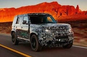 Новый Land Rover Defender будут собирать в Словакии
